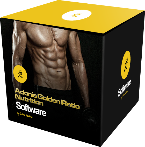 AGR Nutrition Software